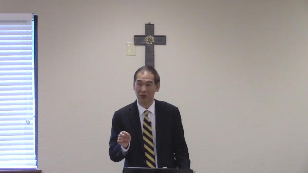 Rev. Derek Chi-Liang Tu