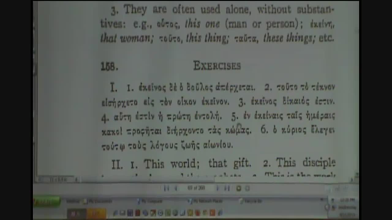 D. A. Waite, Th.D., Ph.D.